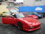NISSAN 180SX TYPE X TURBO RPS13 for sale Japan, Import